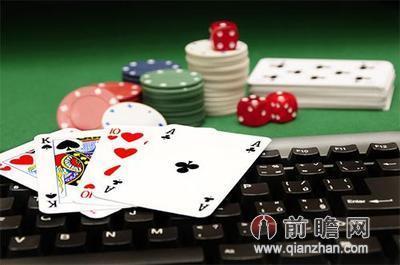 全国最大网络赌博案宣判 揭秘5年吸注4840亿背后的惊人生态链