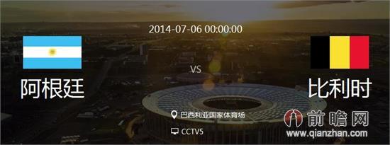 cctv5网络电视台_中央电视台体育频道将现场直播本场比赛,cctv5也将网络同步在线直播.