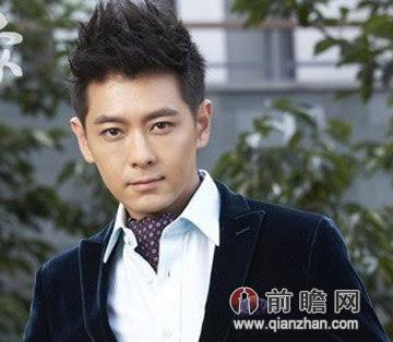 男生潮流飞机头发型 贾乃亮张翰领衔示范