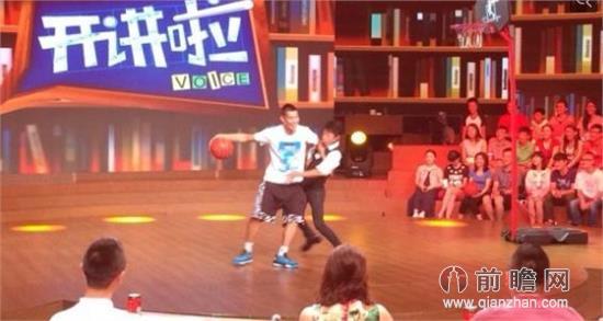 林书豪中国行登央视《开讲啦》 称与科比相处不会很难