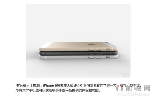 苹果iphone6预订海报曝光 传富士康招募10万人投产