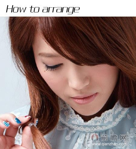 韩式发型扎发图解:长发变短发波波头