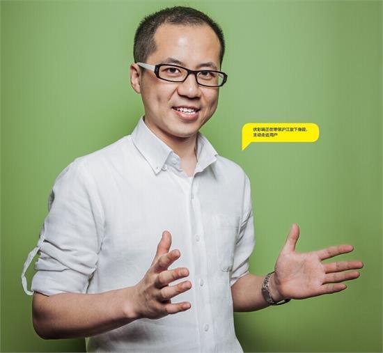 沪江网ceo伏彩瑞:全国铺开在线教育体验店