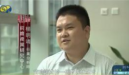 凤凰卫视采访:中国结婚成本调查