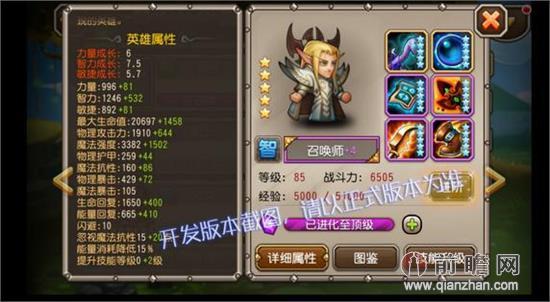 刀塔传奇新英雄召唤师卡尔8月24日上线 技能属性战斗视频阵容搭配详细