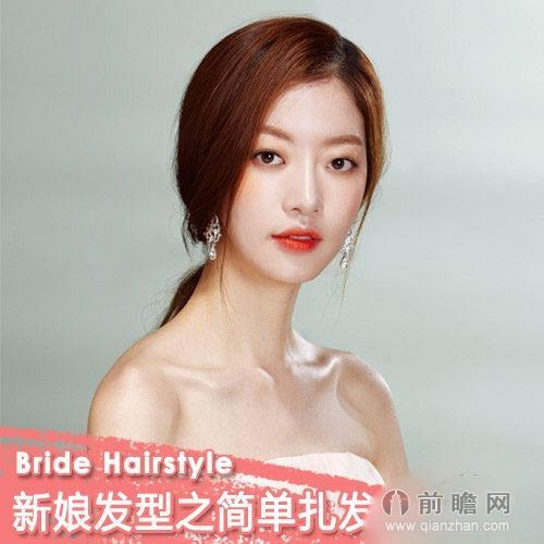 韩式唯美新娘发型 简约时尚女神范儿
