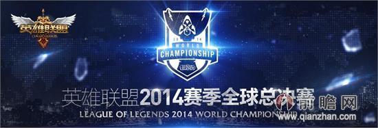 lols4世界总决赛直播地址a组附加赛 edg vs ahq战报及图片