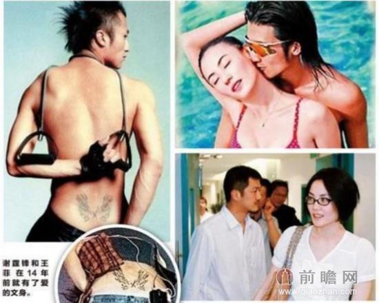 张柏芝谢霆锋王菲纹身皆为爱 揭秘明星刺身之谜