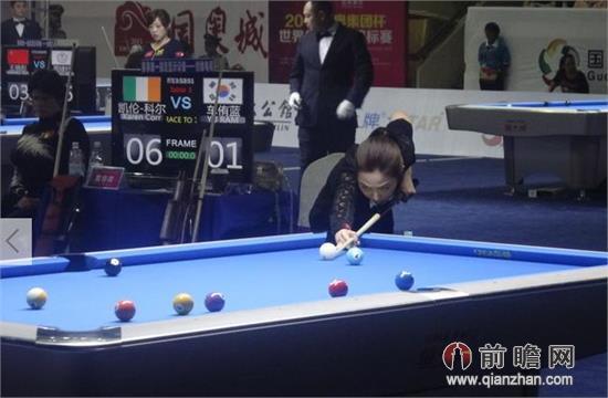 九球世锦赛正赛双败晋级表 潘晓婷金佳映同组