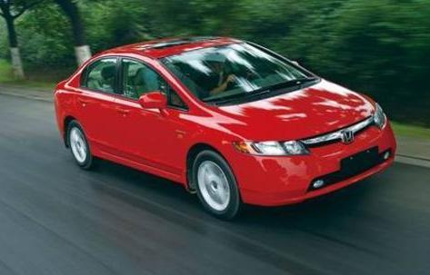 本田汽车新款车型一年内五次召回 高管集体降薪