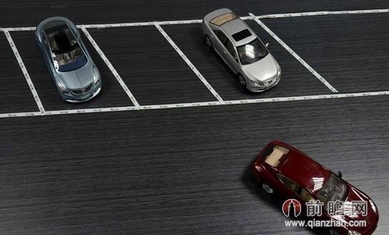 详见:图解倒车入库技巧(2)非字型停车位 第三步:缓慢倒车,观察左右后