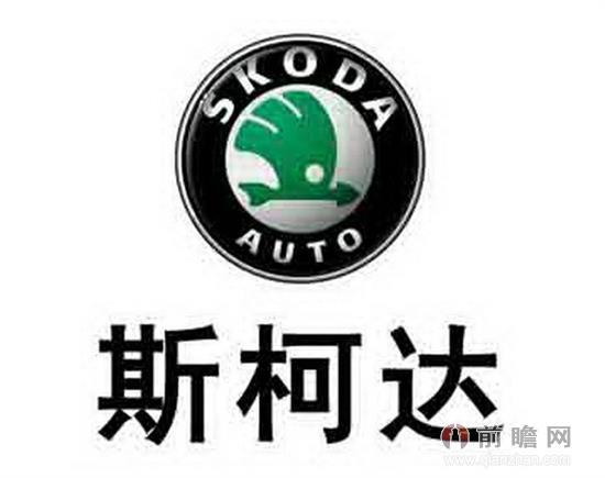 2014年10月上海大众汽车销量排行:朗逸途观帕萨特前三