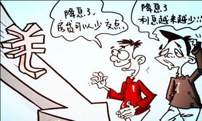 惠州人人理财贷款_同城贷款理财_p2p理财贷款