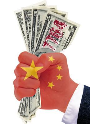 中国所持美国国债规模跌至2013年2月以来最低