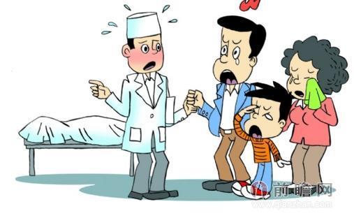 动漫 卡通 漫画 设计 矢量 矢量图 素材 头像 507_309