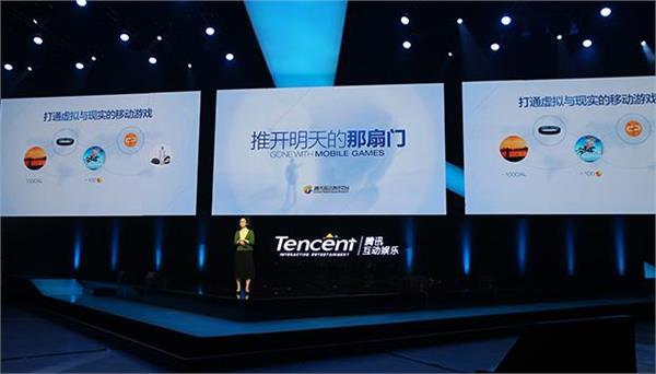古力也是腾讯互娱泛娱乐大师顾问团成员之一.