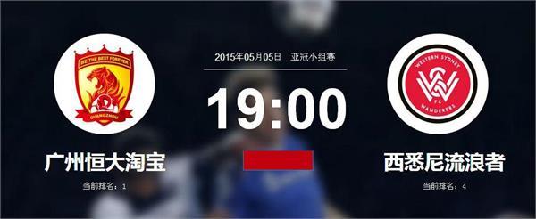 亚洲杯直播:澳大利亚VS乌兹别克CCTV5在线观看地址
