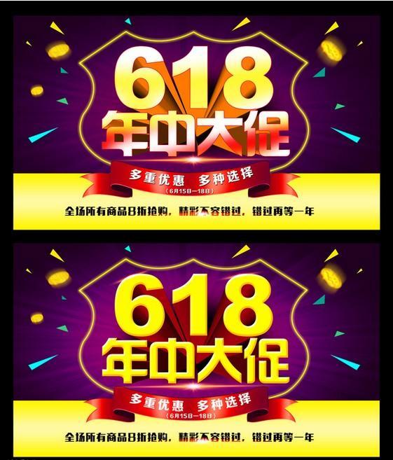 小米/魅族/荣耀/360/联想618价格乱战 618大促购物攻略
