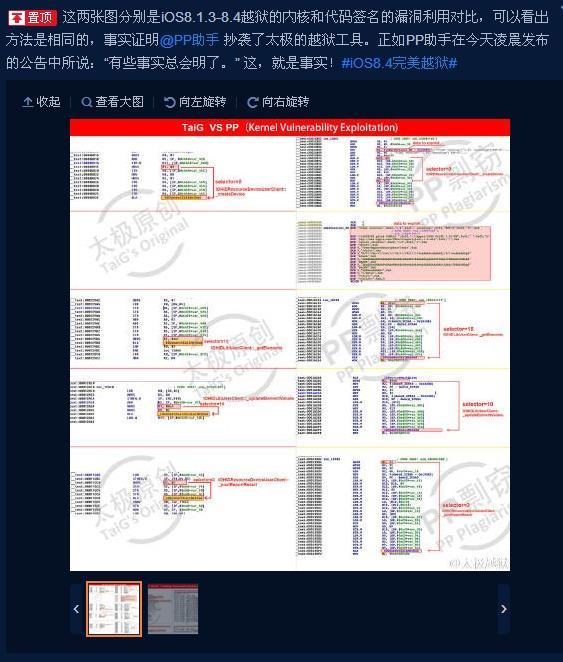 当前位置:  前瞻网 资讯 互联网  与此同时,知名黑客树人i0n1c  也在t
