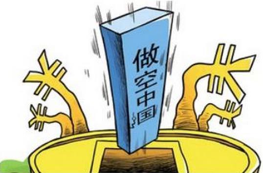 动漫 卡通 漫画 设计 矢量 矢量图 素材 头像 538_354