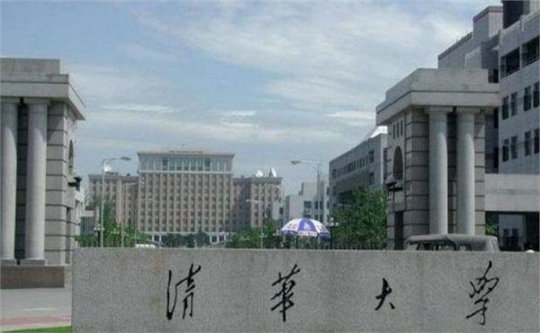 大学��.i�l>[�s3Z�_世界大学排名发布12所中国高校进200强 有你的母校吗?