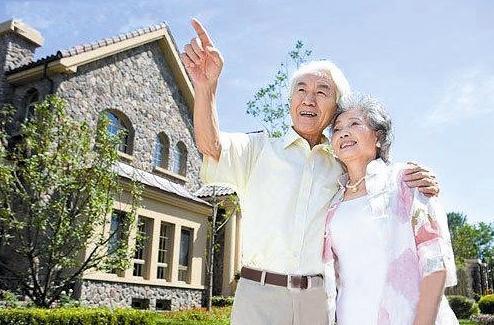 养老产业现状分析 减税降费养老保险改革