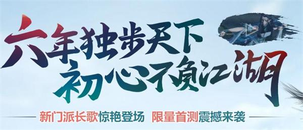 剑网3官网10月12日维护纸箱装备技艺与淬炼标图电图公告图片