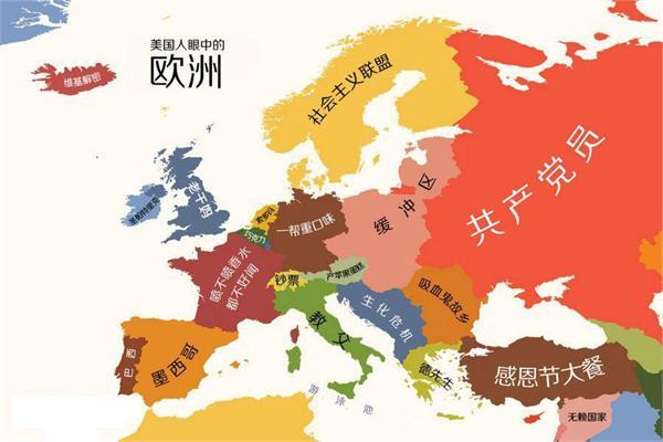世界偏见地图中文版 老干妈去了欧洲台湾是冒牌中国