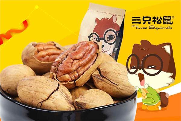 仔细看三只松鼠的品牌形象,由三只活波可爱的卡通松鼠组成,用户在线