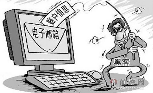 网络安全问题严重 55.3亿条个人信息面临泄露图片