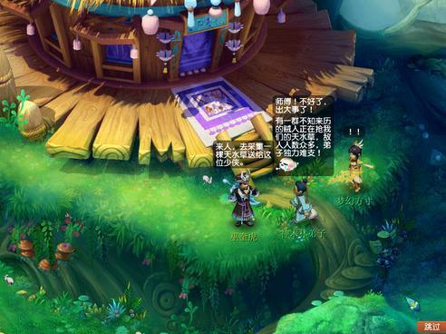 梦幻西游2 2016元宵节活动攻略 四大活动玩法及奖励一览