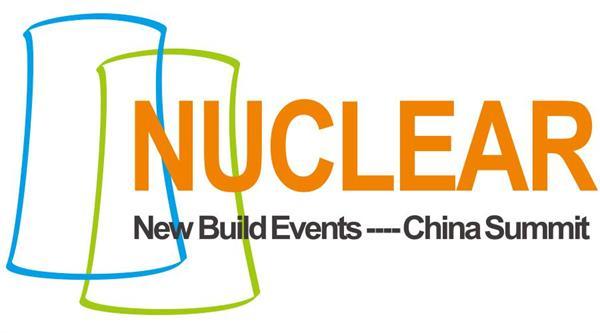 第八届中国核电前沿高峰论坛即将在成都召开