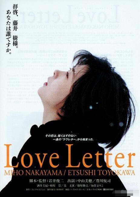 中国翻拍日本经典电影《电影》谁敢演情书美女就拉黑穿主角胸罩的网友蓝色图片