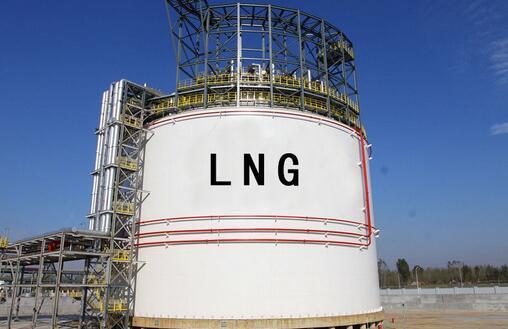 LNG回应