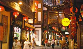 重庆特色小镇政策
