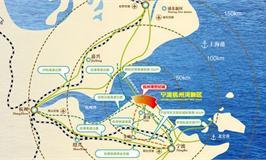 浙江宁波杭州湾高端装备产业规划案例