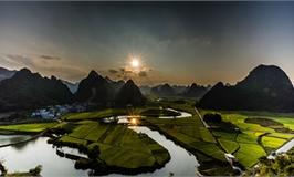广西天等县福寿养生旅游产业规划