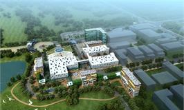 深圳华南城文化产业园园区规划案例