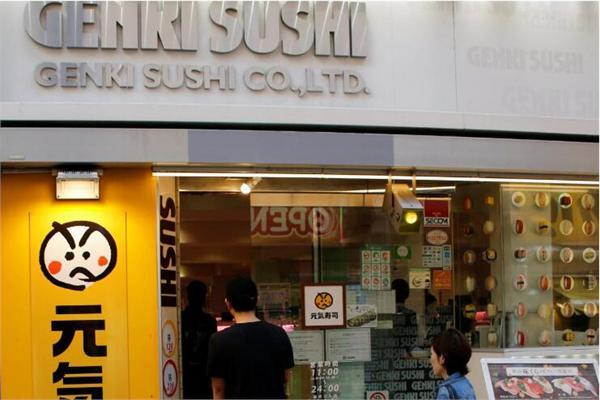 """日本两家回转寿司巨头合并 寿司郎与元气寿司正式""""联姻"""""""