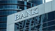 河南某企业农村商业银行项目可行性研究报告案例