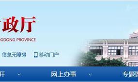 广东田园综合体政策