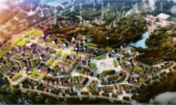 全国特色小镇最新政策及金融支持政策汇总