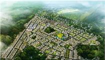 贵州开阳台湾产业园