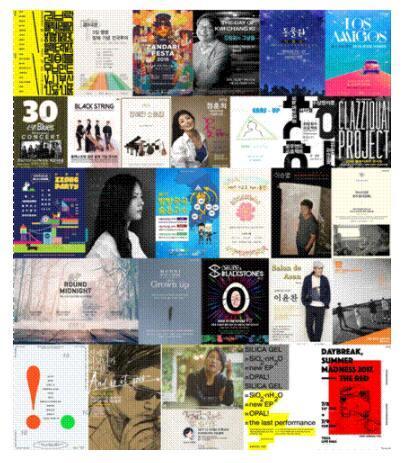 韩国文化产业振兴院开展大众音乐演出支援项目