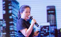 前瞻产业研究院参加2018龙华区创新创业高峰论坛