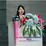 MSH CHINA亮相高端医疗与商业保险高峰论坛