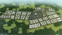 广平国际智能家居产业园规划案例