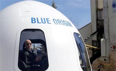 蓝色起源员工爆料太空旅行票价敲定
