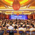 2018全球量化金融峰会(深圳)成功举办