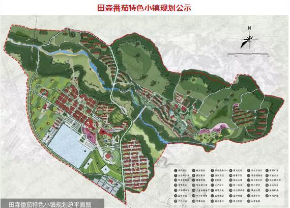 特色小镇规划设计机构_特色文化旅游小镇规划_成都 特色小镇